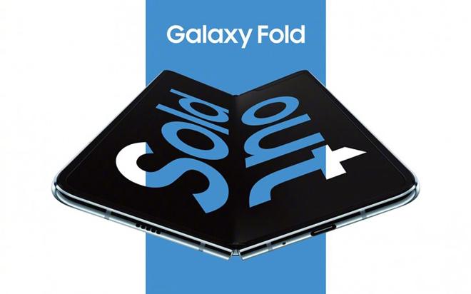 galaxy-fold-1