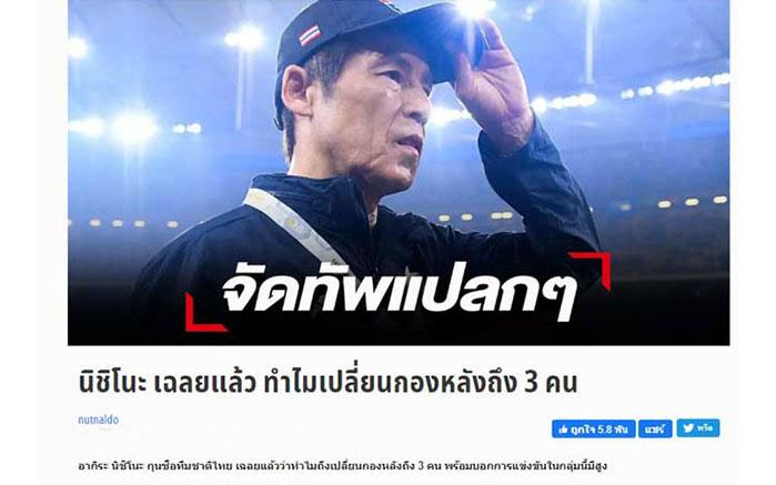 dt-thailan-1